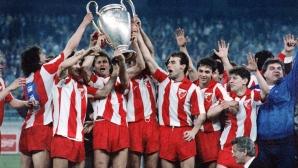 Шампионът от миналото в Шампионската лига на модерността