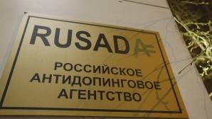УАДА възстанови правата на руската антидопингова агенция