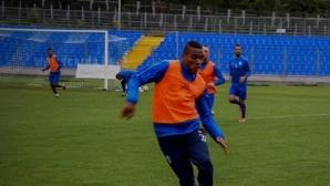 Бразилец пред дебют за Арда