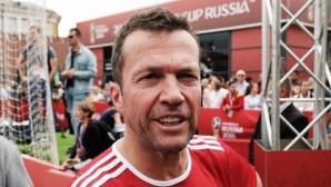 Матеус назова кои отбори ще спорят с Байерн за титлата в Германия