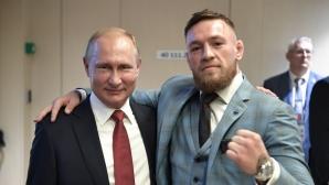 Конър към Хабиб: Ти май не уважаваш Путин