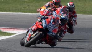 """Довициозо бе най-бърз в първата MotoGP тренировка на """"Арагон"""""""