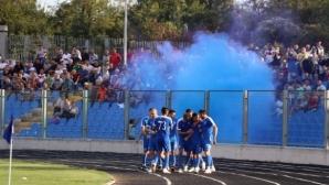 Арда - Черноморец (Балчик) 0:0