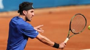 Младенов на полуфинал на двойки в Тунис