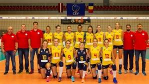 Николай Иванов стана национален селекционер на Румъния
