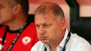 Петко Петков: Късметът не беше на наша страна (видео)