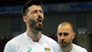 България - Иран 1:0! Гледайте мача ТУК!!!