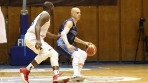 Три български и един сръбски отбор на Купа Пловдив
