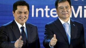 Интер ще има нов президент през октомври