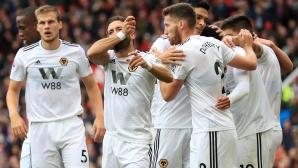 Ман Юнайтед - Уулвс 1:0 (гледайте на живо)