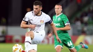 Съперник на Лудогорец с жест към футболните си фенове от България (снимка)