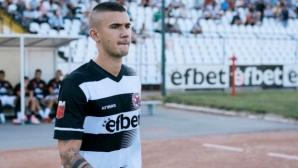 Защитник спря серията на Кариана, носи ценни три точки на Локо (ГО) в Ерден