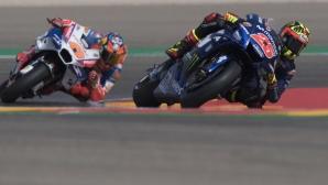 """Винялес с наказание на стартовата решетка на """"Арагон"""" в MotoGP"""