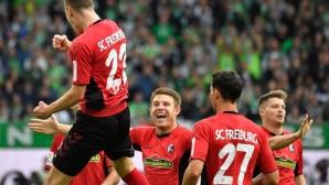 Фрайбург развали настроението на Волфсбург (видео)