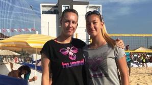 И двете български двойки се класираха за полуфиналите на Балканското по плажен волейбол за жени