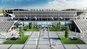 Обещано: Варна ще има нов стадион до две години