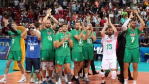 България - САЩ 0:1! Гледайте мача ТУК!!!