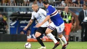 "Сампдория - Интер 0:0, отмениха гол на ""нерадзурите"", гледайте тук"