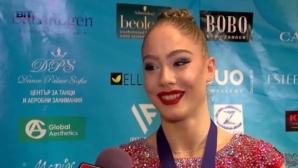 Елена Бинева: Беше мечта за нас да вземем злато