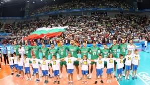 България срещу Канада