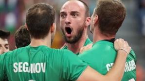 България ще брани честта си срещу Канада и гони по-добро класиране