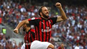 Милан - Аталанта 1:0, Игуаин с нов гол (видео)