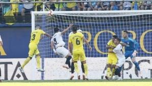 Пак няма победа за Валенсия, слабо представяне и за Виляреал