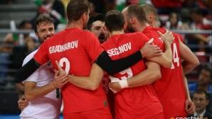 България - Канада 0:1! Гледайте мача ТУК!!!