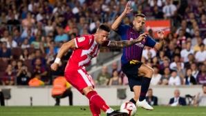 Барселона - Жирона 1:2, червен картон за Барса (гледайте на живо)