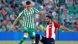 Бетис прекъсна негативна серия срещу Атлетик Билбао
