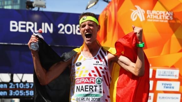 Нерт и Стефаниди са най-добрите атлети в Европа за август