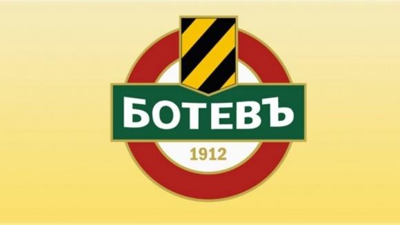 """Решения от Общото събрание на ПФК """"Ботев"""" АД"""