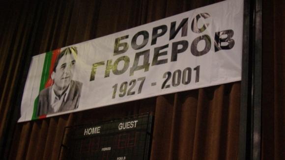 """Купа """"Борис Гюдеров"""" събира заедно Левски и ЦСКА"""