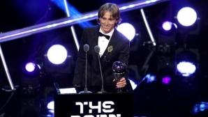 Лука Модрич спечели наградата на FIFA, вижте всички победители!
