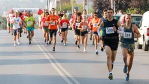 """Атлети от всички възрасти на """"Студентски град рън"""", част от инициатива София - Евростолица на спорта"""