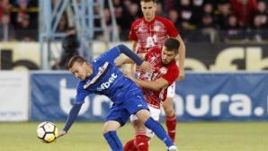 Монтана - ЦСКА-София 0:0