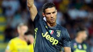 В Хърватия се подиграха на Кристиано Роналдо
