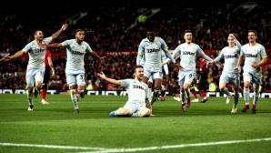 Ман Юнайтед - Дарби Каунти 1:2 и червен картон за домакините, гледайте мача тук!