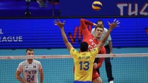 Бразилия и Русия откриват финалната фаза на световното