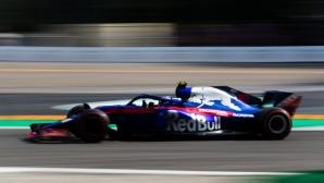 Хонда ще експериментира с нови части до края на сезона