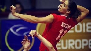 Христина Русева преди световното: Мисленето ни се промени, искаме медал
