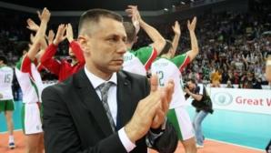 Радостин Стойчев: Нелепо е да се говори за домакинско напрежение