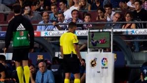 Кой има повече червени картони - Реал или Барса?