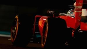 Една история за най-успешното партньорство в историята на Формула 1