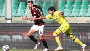 Късен гол на Дзадза донесе победата на Торино