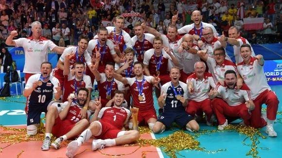 Поляците със скромна премия за световната титла