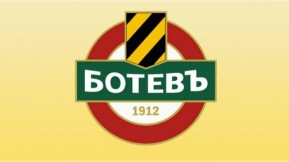 Ето ги решенията след първото заседание на новия Съвет на директорите в Ботев (Пд)