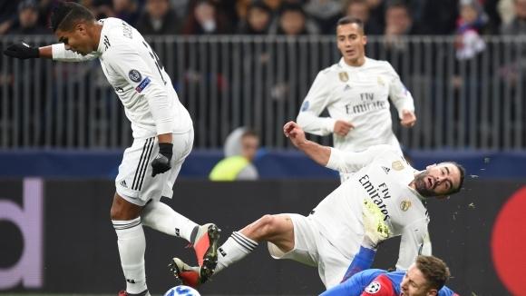 От Реал потвърдиха за травмата на Карвахал