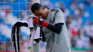 Навас за Реал без Кристиано: Не можеш да скриеш слънцето с палец