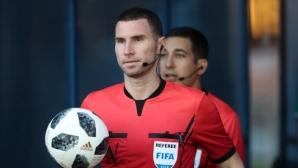 Български съдия с шанс да получи наряд за мач от групите на Шампионската лига